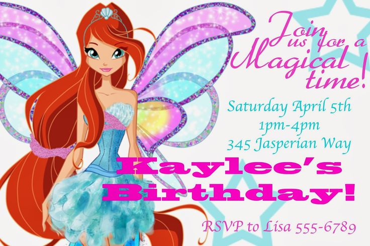 purchase these files HERE or email me at daisycelebrates@yahoo.com