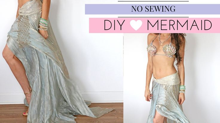 DIY MERMAID COSTUME-NO SEWING! Learn how to design this sexy MERMAID halloween costume in a few easy steps for under 2O MNUTES! Beginner level fashion design...