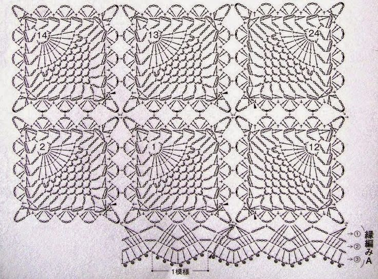 Pineapple crochet runner diagrams collection of wiring diagram 340 best crochet table cloth table runner doilies centerpieces rh pinterest com crochet pineapple vest diagrams china crochet diagrams ccuart Choice Image