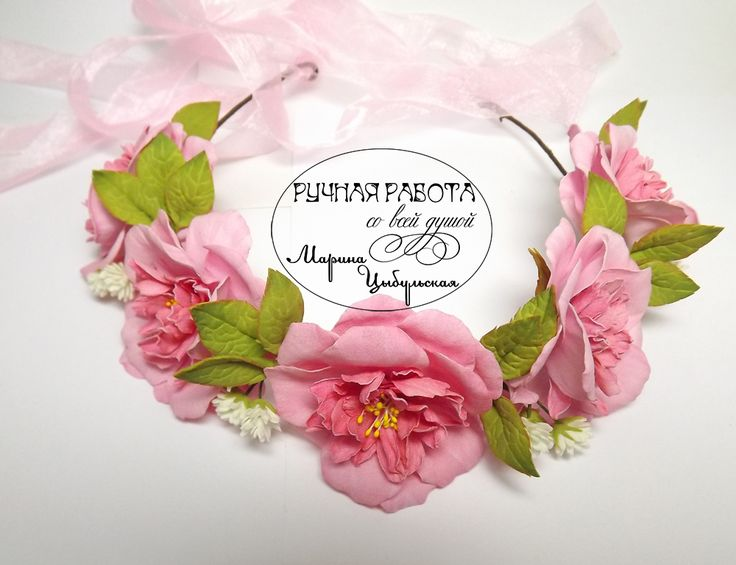 Венок для девочки. Роза из фоамирана. Венок из садовых роз и гипсофилы.