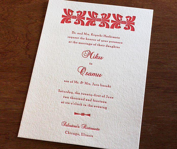35 best invitation design miku images on pinterest invitation japanese modern letterpress wedding invitation by invitations by ajalon stopboris Choice Image