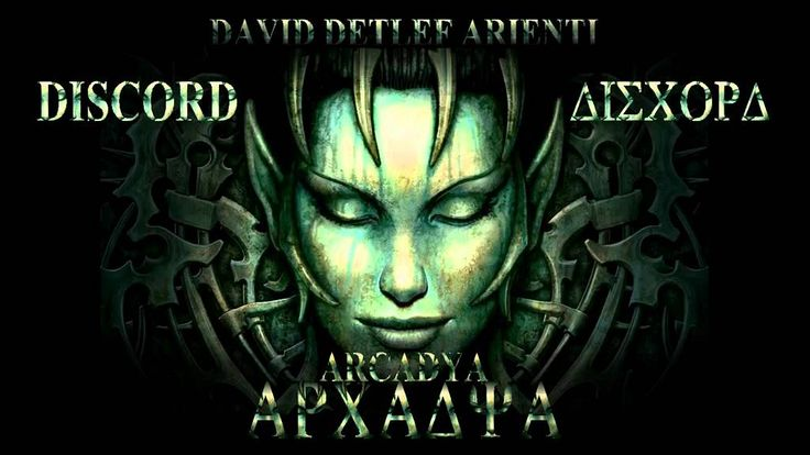 Davide Detlef Arienti - Discord - ARCADYA - (Dark Electronic Hybrid Orch...