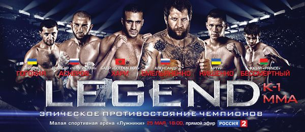 25.05.2013 Legend Fighting Show Ergebnisse - Results - Badr Hari, Bob Sapp, Alexander Emelianenko