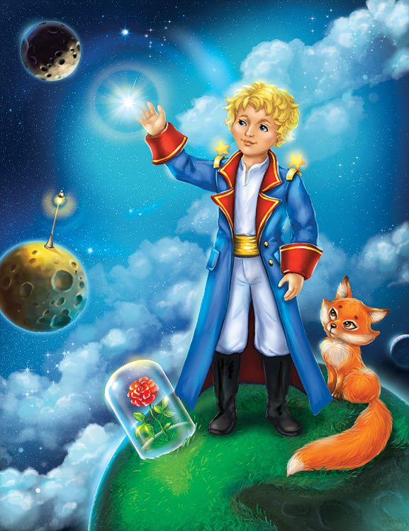 белгороде иллюстрации к произведению маленький принц орнаменты