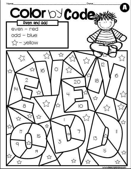 Even and Odd Color By Code 2nd grade math, Even, odd