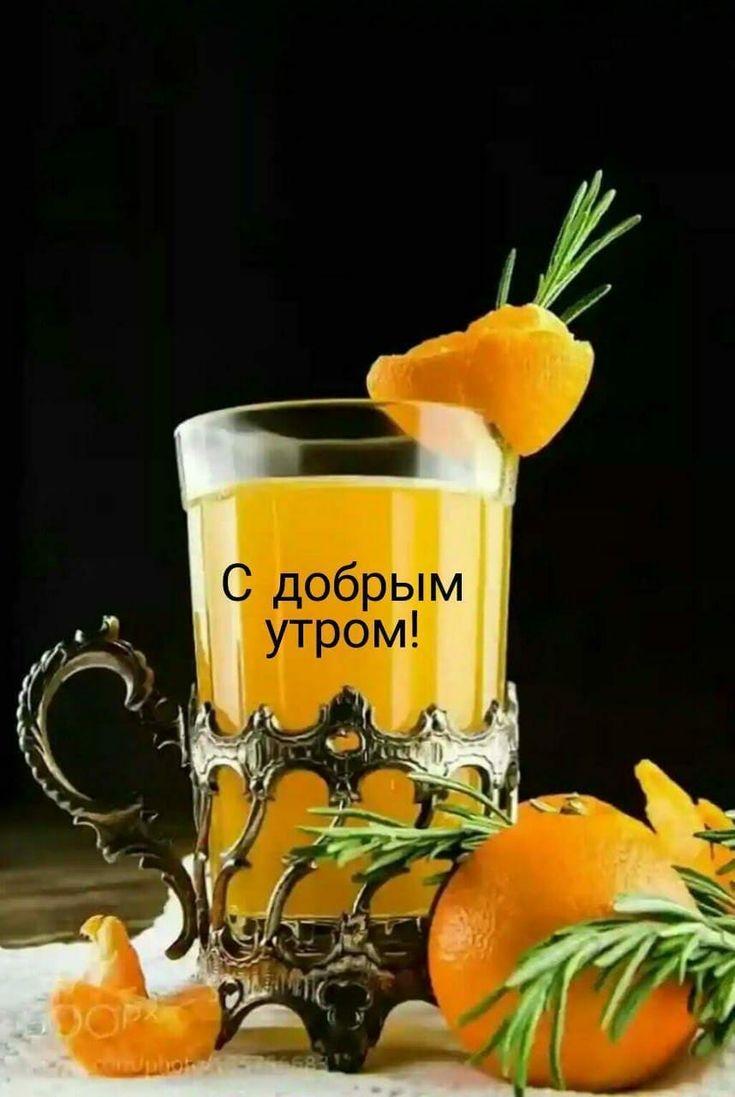 Прикольная картинка как варить кофе представлен