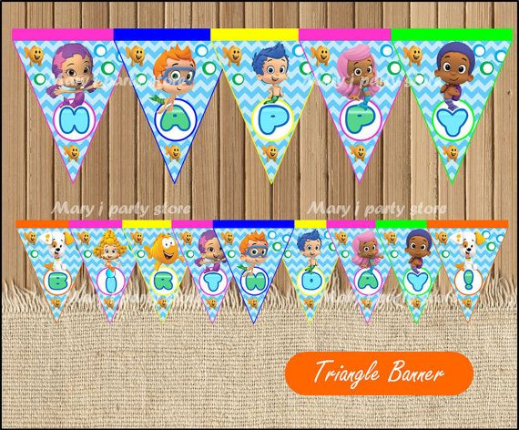 1000 ideas about triangle banner on pinterest wedding room decorations easy diy room decor - Bubble guppies birthday banner template ...