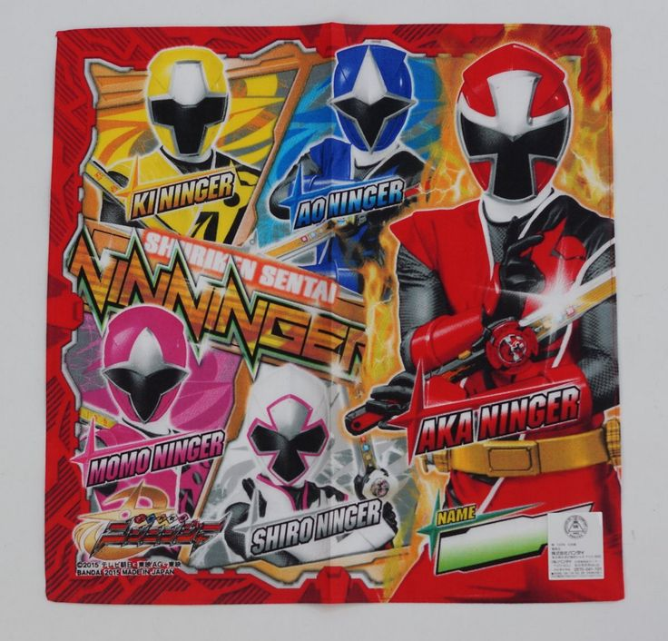 Shuriken Sentai #Ninninger : Handkerchief CLICK THE FOLLOWING LINK TO BUY IT ( IF STILL AVAILABLE ) http://www.delcampe.net/page/item/id,0361038199,language,E.html