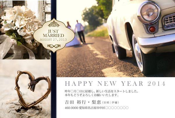 結婚報告を兼ねた年賀状デザイン sora(gallery)