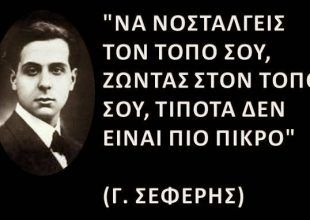 seferis