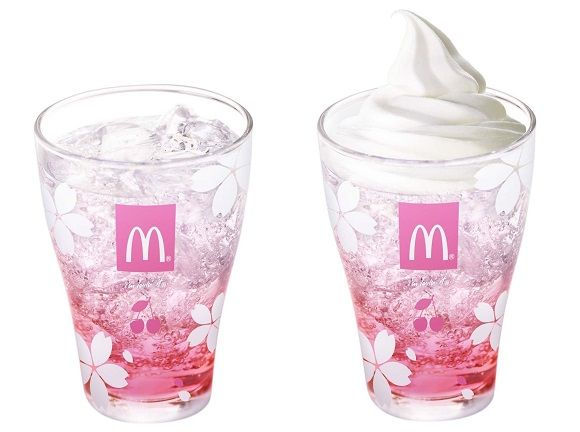 McDonald's McFizz Sakuranbo and the McFloat Sakuranbo 2017 (sakuranbo being the Japanese word for the cherry fruit), both of which are made with a modest (one-percent) measure of Satonishiki juice.