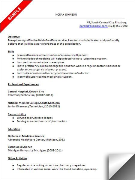 Pharmacy Technician Resume Sample information Pinterest