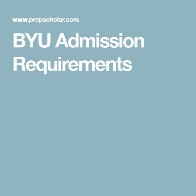BYU Admission Requirements