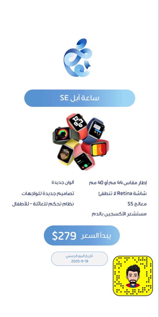 تطبيق لعبة مجاني Puzzle لودو اونو بولنق Snapchat Ads Ios Messenger