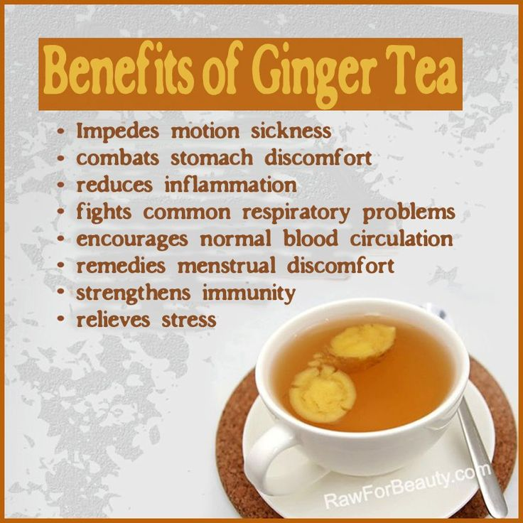 benefits of drinking ginger