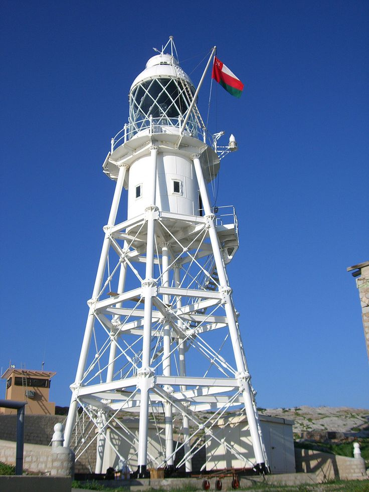 Didamar Lighthouse also known as Quoin Island Lighthouse is the northernmost lighthouse in Oman, located on Little Quoin Island in the As Salamah Archipelago north of Musandam Peninsula in the Strait of Hormuz. It is powered by solar power and has a range of 23 nautical miles.