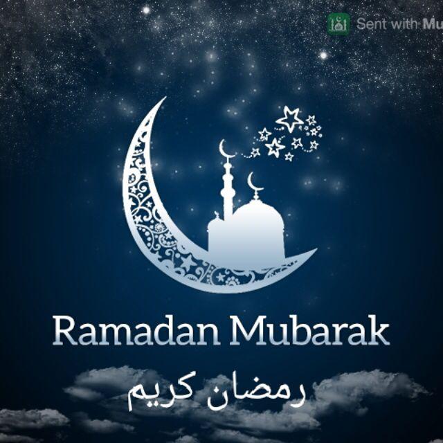 Приходи блины, красивые картинки с надписью рамадан