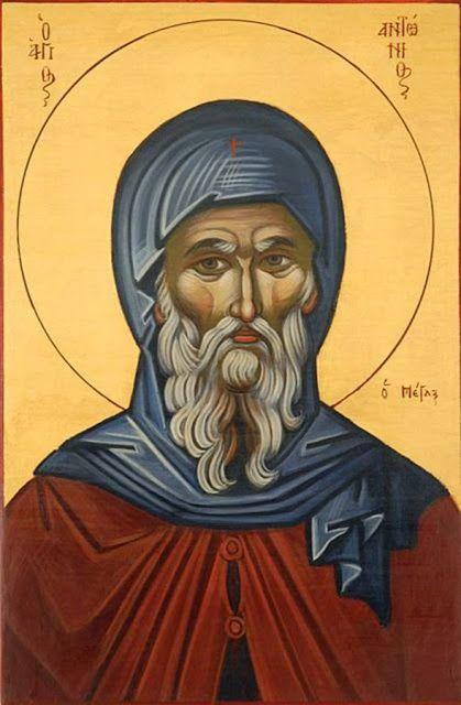 """Παναγία Ιεροσολυμίτισσα : Άγιος Αντώνιος ο Μέγας: """"Οι Πανουργίες των Δαιμόνω..."""