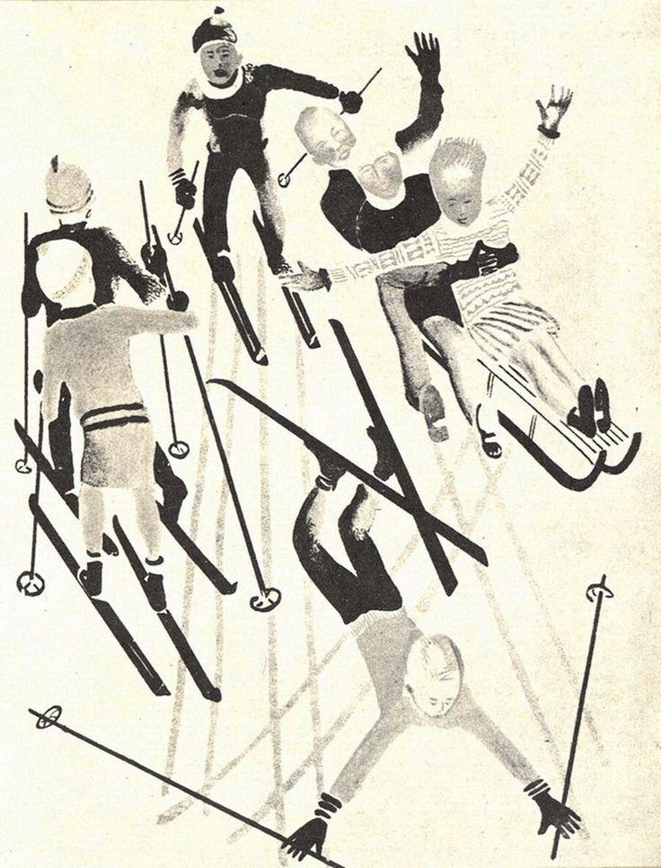 На лыжах. Журнал 'Искорка' - Александр Дейнека