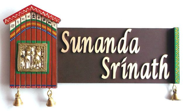 Handworkz house shape customized name plate handworkz for Mural name plate