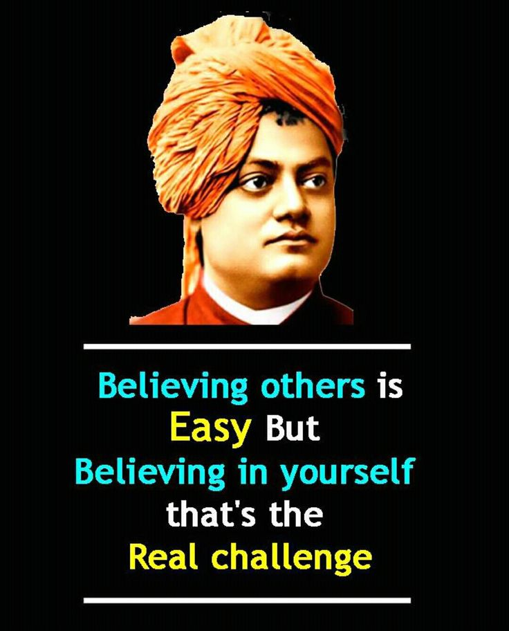 Quotes Vivekananda: Best 25+ Swami Vivekananda Ideas That You Will Like On