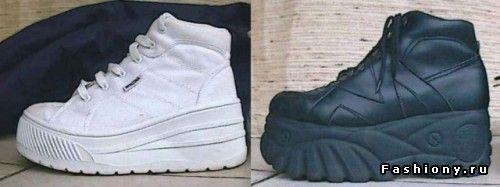 Мода начала 90-х. Вспомним?