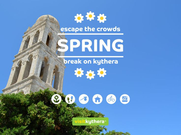 The photo campaign of Kythera for the spring season 2014. Enjoy the colors!