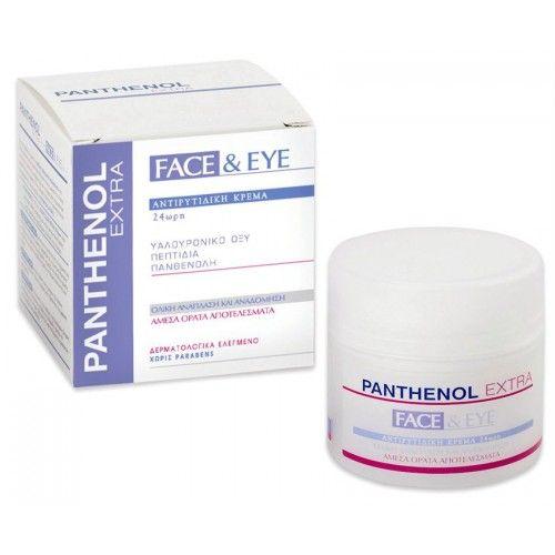 Medisei Panthenol Extra Face And Eye 24 ωρη Αντιρυτιδική Κρέμα με Υαλουρονικό Οξύ 50ml. Μάθετε περισσότερα ΕΔΩ: https://www.pharm24.gr/index.php?main_page=product_info&products_id=4415