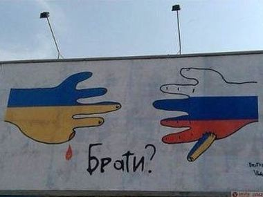 Сейчас бессмысленно пытаться заставить Москву отказаться от Крыма, но для России в этом случае должны быть реальные и серьезные последствия