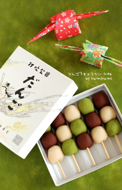 Utsubukikoen-Dango, Kurayoshi, Tottori, Japan.  ZOMG!  We had these in Kyoto!  I can't remember what they were made of but I believe one was soy bean and one was bean paste or something.  But they were at the tea ceremony and were really good!