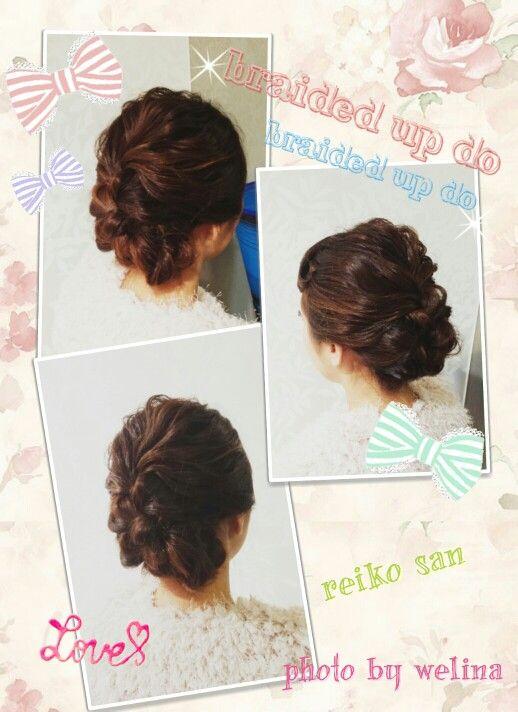 Braided up do  Braids  Retro Curl bangs  編み込み Loose  ルーズアップ  結婚式およばれ ヘアセット  Hair set Hair color Hairstyles  Photo by Welina Hitomi.yanagida