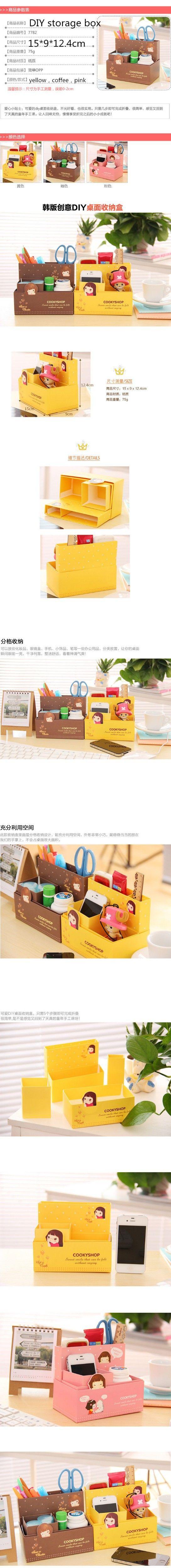 Своими руками бумага ёмкость коробка макияж организатор розовый желтый коричневый каваи ёмкость коробка 15 * 9 * 12.4 см организатор для косметика коробки купить на AliExpress