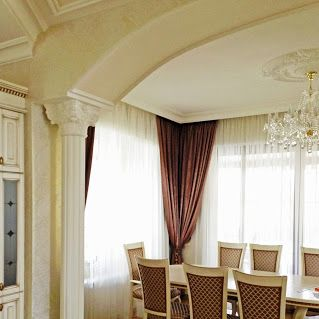 Las 25 mejores ideas sobre molduras de techo en pinterest molduras espejo molduras de corona - Molduras para paredes interiores ...