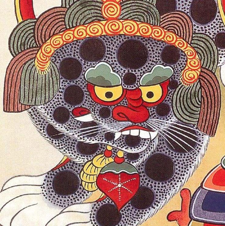 Haetae (The Guardian of Korea) - Minhwa (Folk Art) | | Kim Seunggi