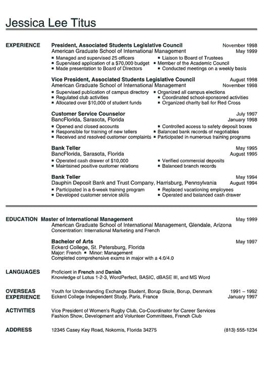 College Sophomore Resume Examples