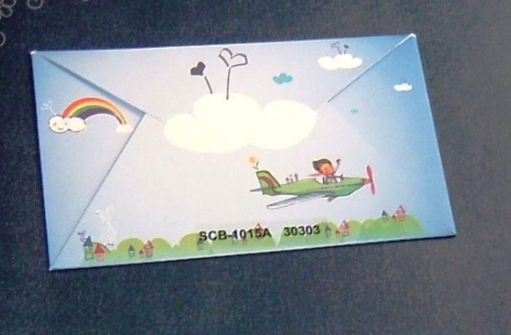 Προσκλητήριο βάπτισης  γαλάζιο με αεροπλάνο για αγόρια.Ο φάκελος είναι εκτυπωμένος με το ίδιο σχέδιο. 0,74 €