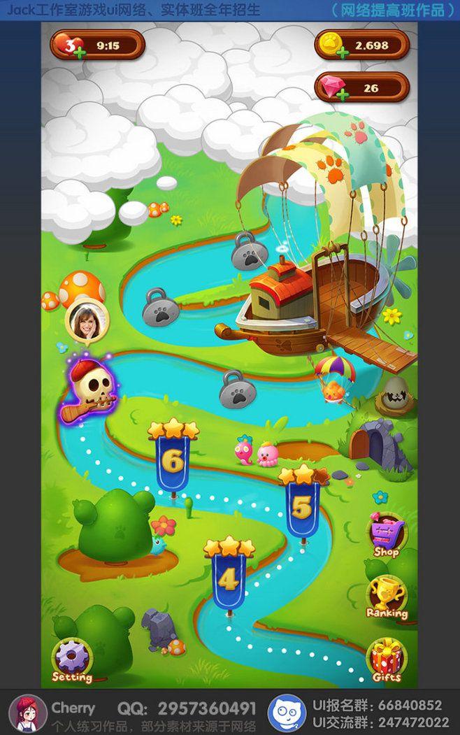 2014Jack游戏UI-网络综合班(G...