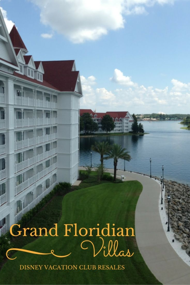 DVC Grand Floridian Resales Point Charts
