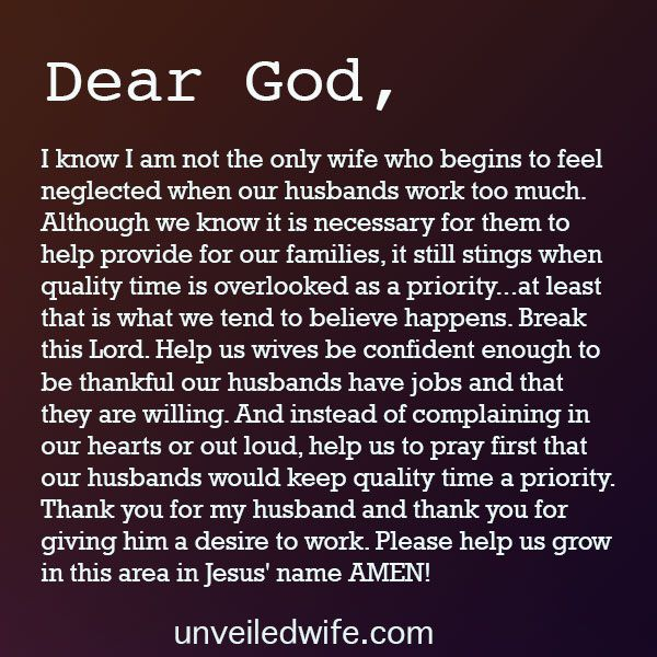 prayer when my husband works too much on the side