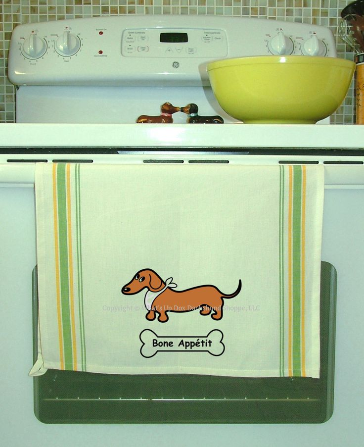 Vintage green yellow stripe bone appetit kitchen towel