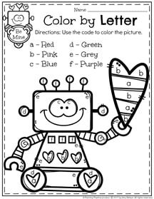 Color by Letter Preschool Worksheet for February