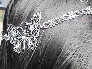 Headband Papillon maillons croisés