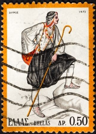 GREECE - CIRCA 1973: A postage stamp printed in the Greece shows man in Greek national folk dress, circa 1973