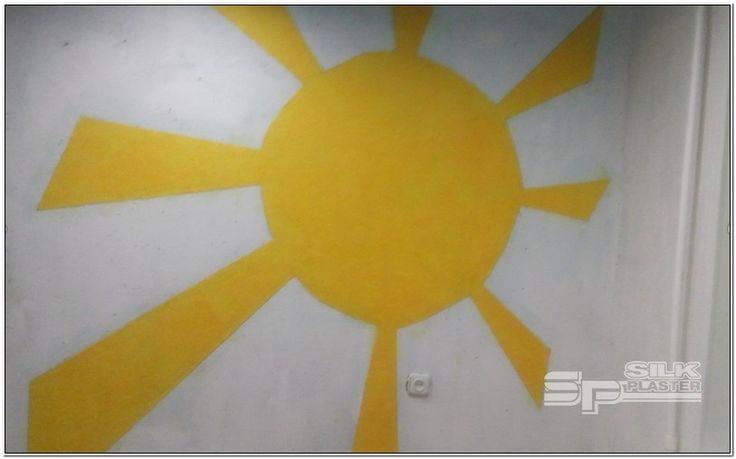 Наши девочки для нас - это солнце в нашей жизни, мы так и решили единогласно - во всю #стену в #детской #нарисовать БОЛЬШОЕ СОЛНЦЕ. Купили #шелковую_штукатурку #SILK_PLASTER и вот что получилось! Все делали #своими_руками, без чей-либо помощи.  https://www.plasters.ru/info/design-ideas/aktsiya_remont_povod_dlya_tvorchestva/elena_galiamova/