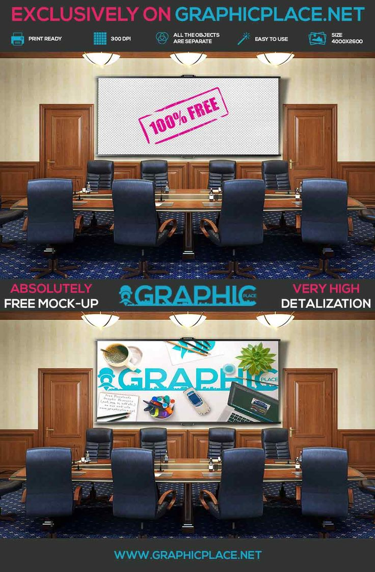 Conference Room - Free PSD Mockup.  #room #conference #conferenceroom #freeMockUp #freepsd #freepng #psd #mockup #conferenceroommockup #businessmockup  DOWNLOAD FREE MOCKUP HERE: http://www.graphicplace.net/conference-room-free-psd-mockup/  MORE FREE GRAPHIC RESOURCES: http://www.graphicplace.net/