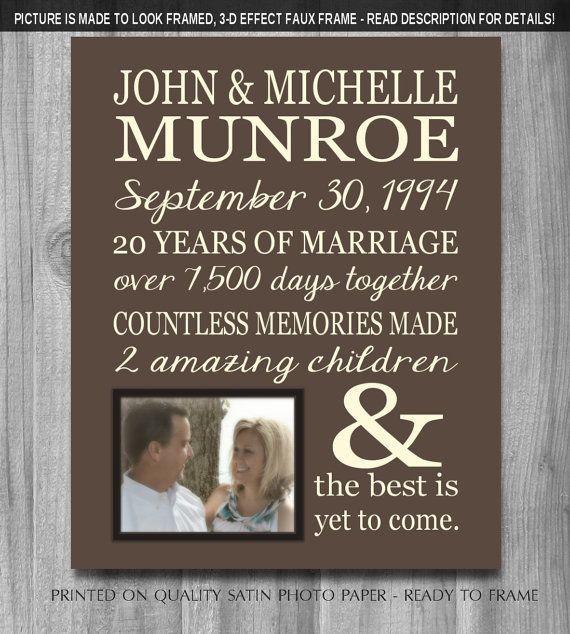 Best 25 Anniversary Quotes For Wife Ideas On Pinterest: 25+ Unique 25th Anniversary Quotes Ideas On Pinterest