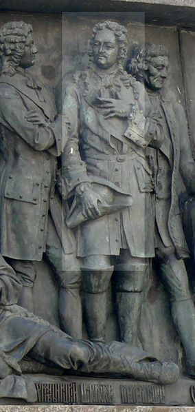 """М.М.Голицин.памятник """"1000-летие России"""" в Великом Новгороде. Mikhail Golitsyn on the Monument «Millennium of Russia» in Veliky Novgorod."""