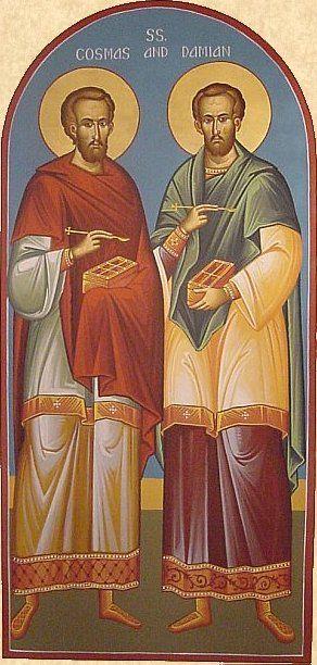 SS.COSMA E DAMIANO