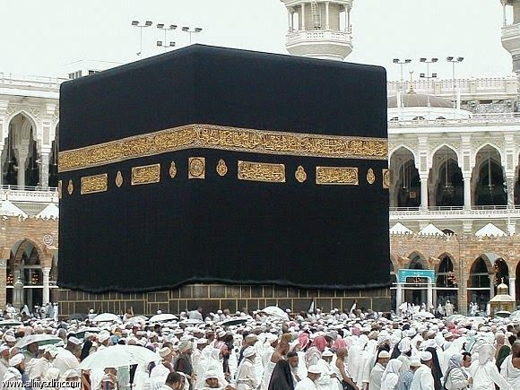 Kaaba ~ Information about Islam