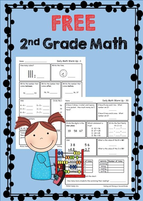 Second Grade Math Worksheets--great for morning work or homework--FREE sample pages--click on preview--math spiral review for 2nd grade